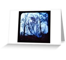 Come Walk with Me Greeting Card
