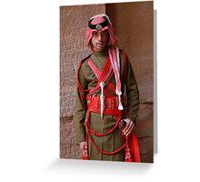 Guard at Petra, Jordan Greeting Card