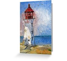 Peggy's Cove Lighthouse, Nova Scotia Greeting Card