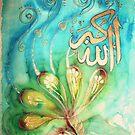 'Paradise' - Allah Akbar  by Shaida  Parveen
