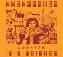 Propaganda Is A Science (Red Print) by L- M-K