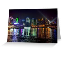 South Shore Lights Greeting Card