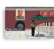 Forbidden Palace Guard, Beijing Canvas Print
