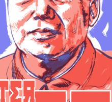 Mao Tse Tung Sticker