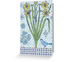 Blue Bird Ornamental - card Greeting Card