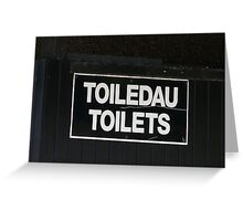 Welsh Toilet Sign Greeting Card