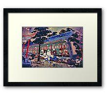 Shaolin Kung Fu Framed Print