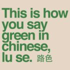 This is how you say green in chinese. by Stephen Rocard