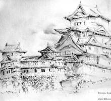 Sendai Castle by sbland