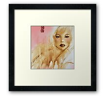 wear me wear you Framed Print