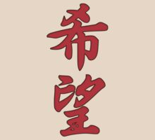 Hope Japanese Kanji T-shirt by kanjitee