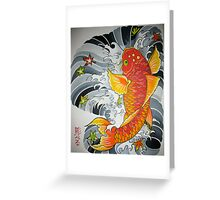 Lucky Koi Fish Greeting Card