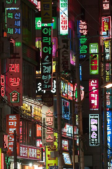Neon Night - Changwon, South Korea by Alex Zuccarelli