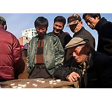 Changgi Game - Busan, South Korea Photographic Print