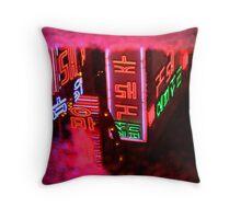 Neon Puddle - Busan, South Korea Throw Pillow