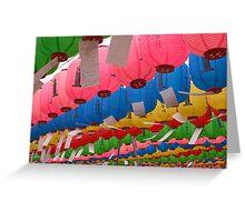 Birthday Lanterns - Beopju Temple, South Korea Greeting Card