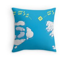 Musical Chairs Throw Pillow