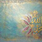 Shimmer series 1 - Allah & Mohammed (pbuh) by Shaida  Parveen