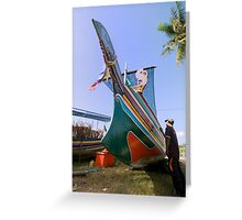 Boat painter - colors of rainbow Greeting Card