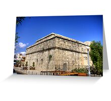 Limassol Castle Greeting Card