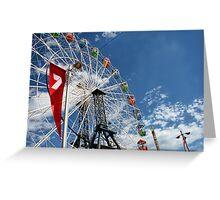Ferry Wheel Greeting Card