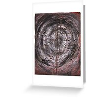 Spell Me Greeting Card