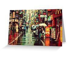 Kichijoji Backroad in the Rain Greeting Card