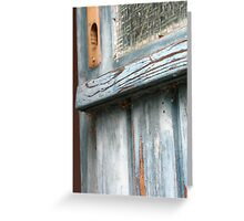Open Door © Greeting Card