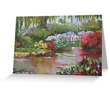 Giverny - Monet's Garden Greeting Card