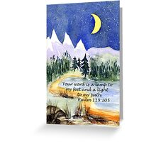 Guidance, Psalm 119:105 Greeting Card