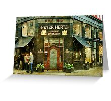 """The """"Royal"""" Jeweller shop Greeting Card"""