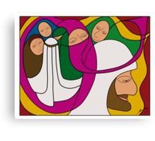 Emirati Wedding Canvas Print