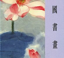 Chinese painting by Maggie Hegarty