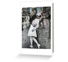 The Kiss (part II) Greeting Card