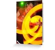 Glow! Greeting Card
