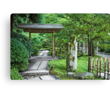 Uchi-Roji Canvas Print