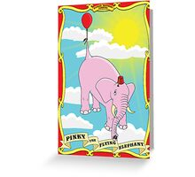 Pinky the Flying Elephant Greeting Card