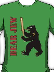Bear Jew Inglorious Basterds (Bastards) T-Shirt