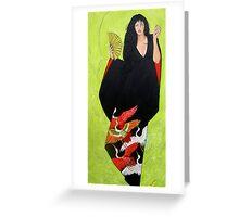 In Her Kimono Greeting Card