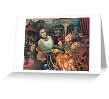 The Big Kahuna Greeting Card