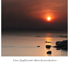Places: Qing Dao China III by adpixels