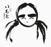 Ayako Imoto by 73553