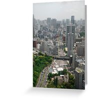 Tokyo Tower View  Greeting Card