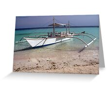 Baroto-Philippine wooden boat Greeting Card