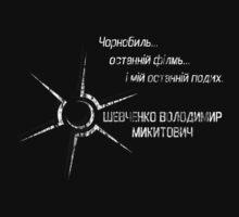 Chernobyl White by Boxx