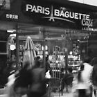 Paris Baguette by Boris Vigaud