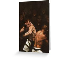 MMA Greeting Card