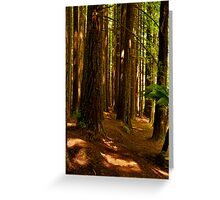 """Land Of The Giants"" Greeting Card"