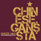 Chinese Gan$sta by Emcee Hao