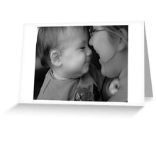 Innocent Love Greeting Card